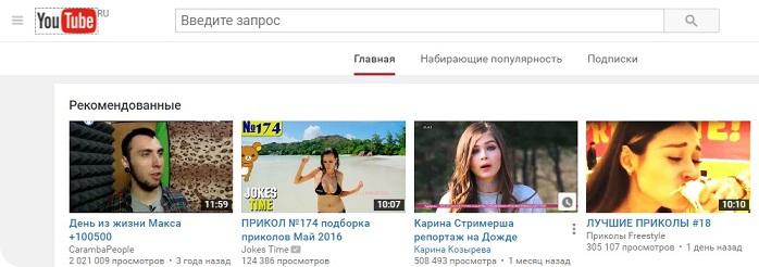 Ютубе - видео хостер для заливки и хранения видео