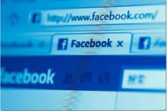 Фейсбук блокирует загружаемое видео, что делать?