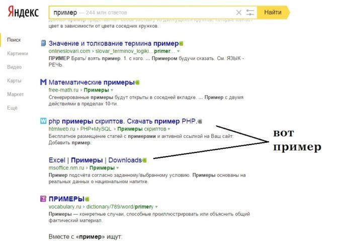 Как добавить свой сайт в категорию Безопасный веб-ресурс по данным Касперского