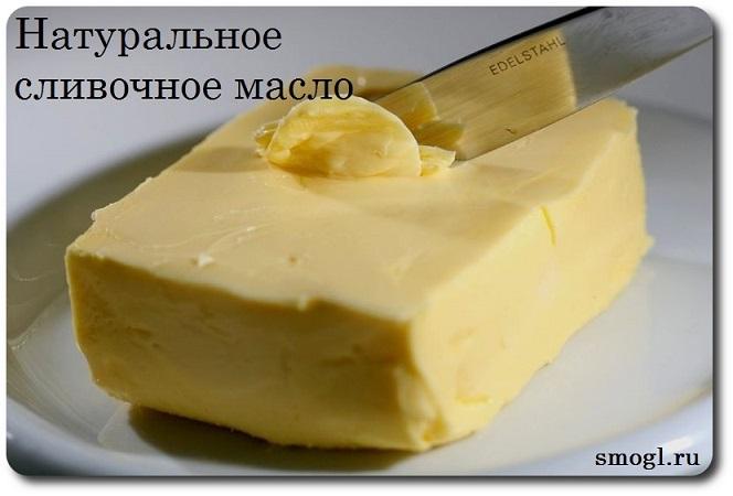 натуральное сливочное масло в Москве