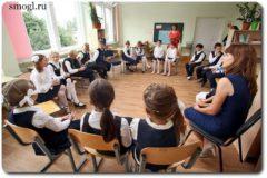 Образование Монтессори в Москве (описание методики)