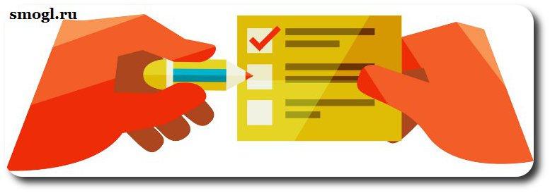 оптимизация картинок для сайта, alt, title фотографий